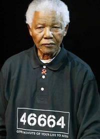 Mandelaprision