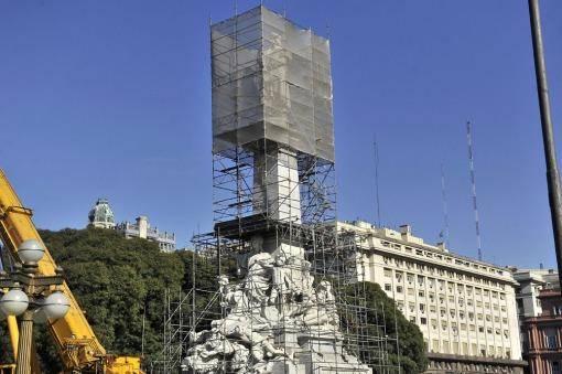 Monumentocolon